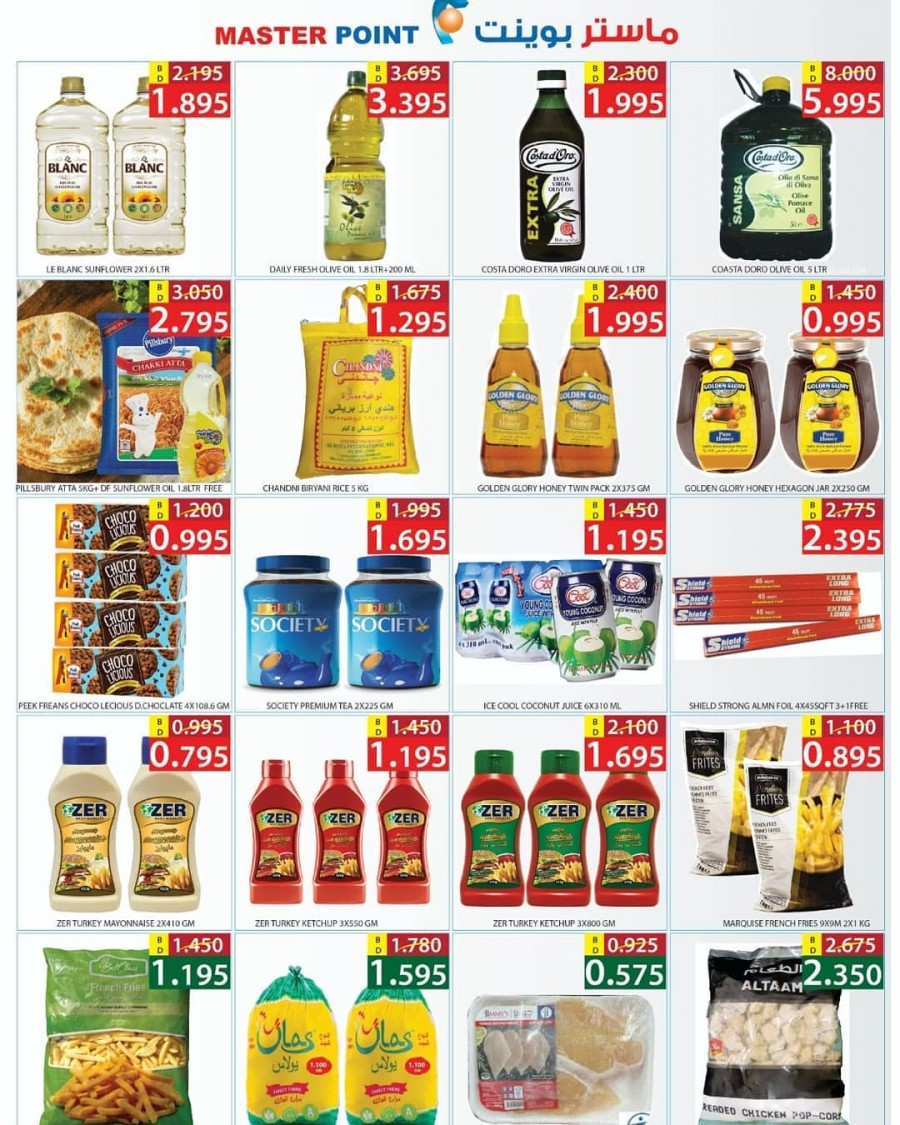 Master Point Biggest Sale Offers