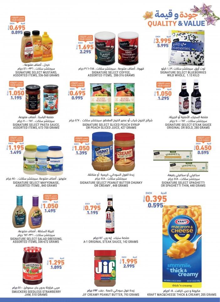 Tamimi Markets Best Offers