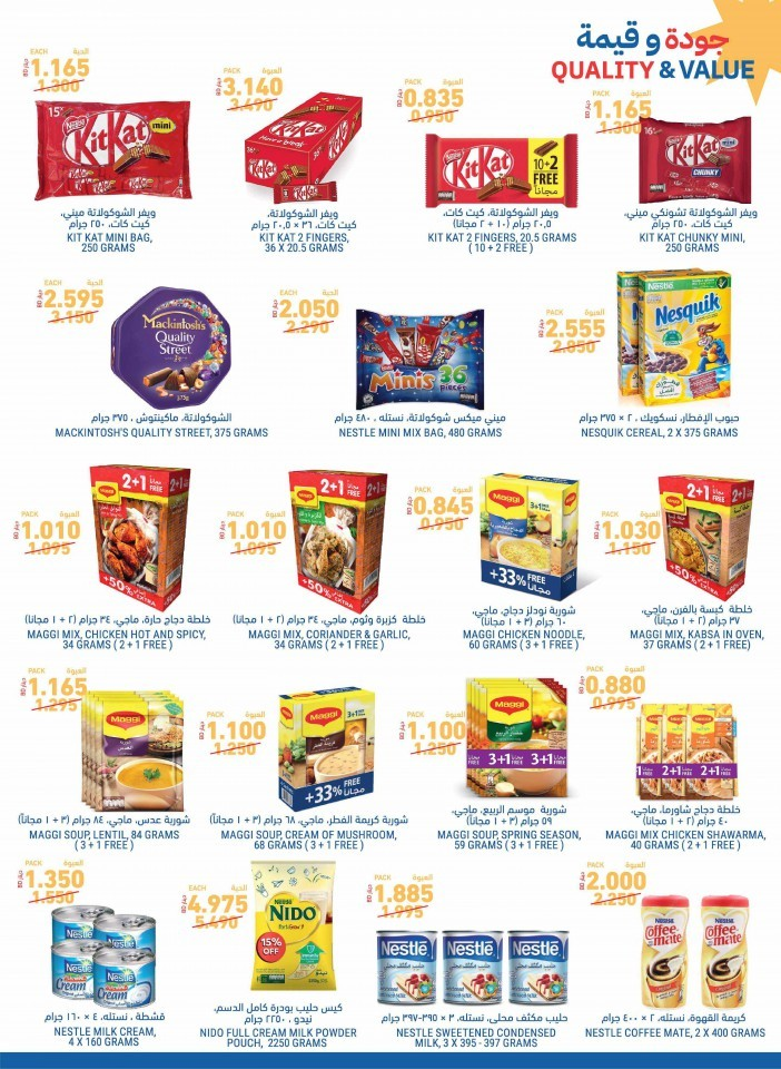 Tamimi Markets Great Offers