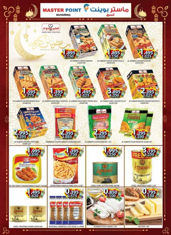 Master Point Ramadan Sale