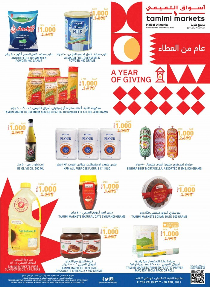 Tamimi Markets A Year Of Giving