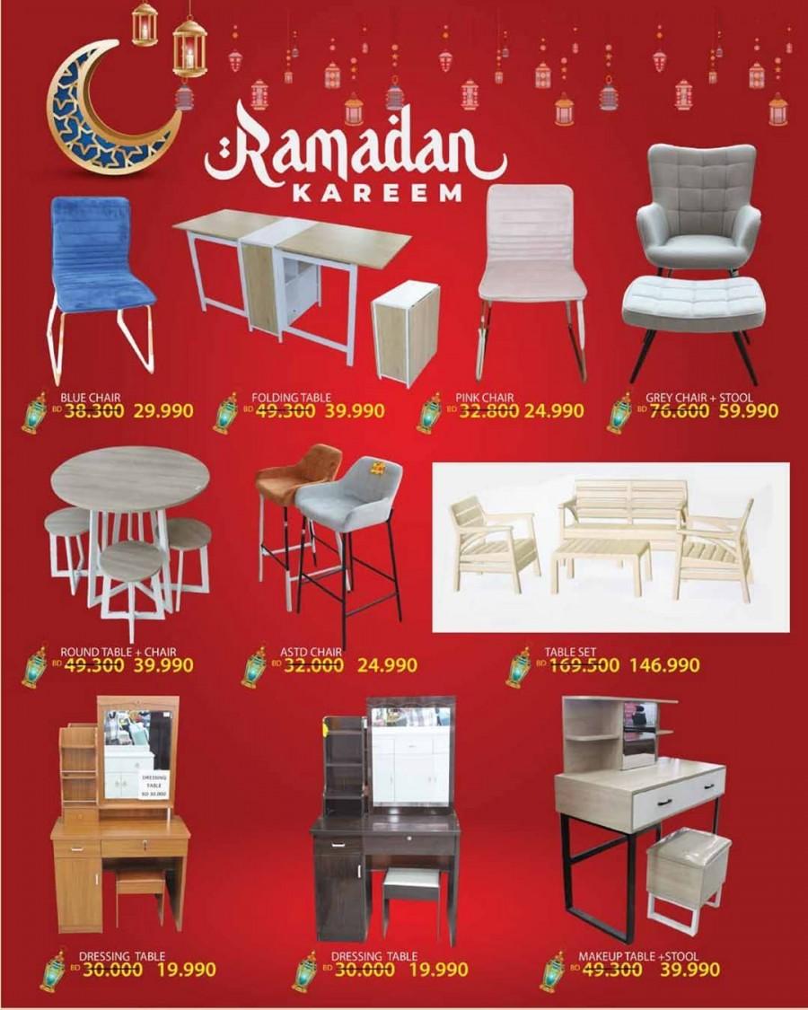 Master Point Ramadan Kareem