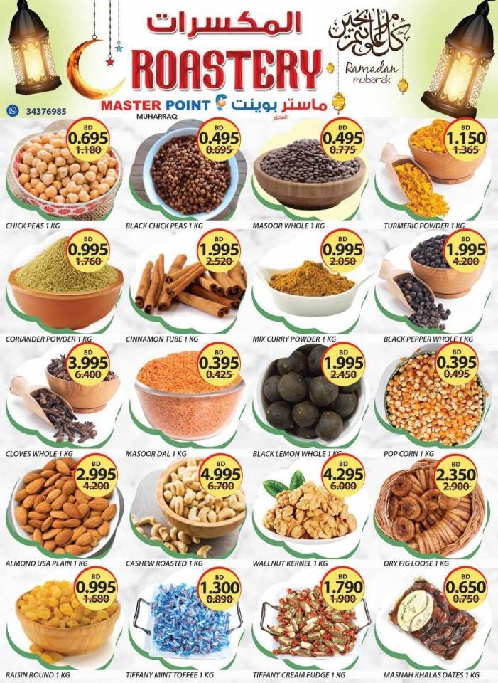 Master Point Ramadan Deals