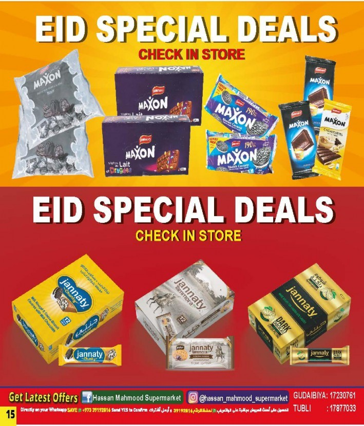 Hassan Mahmood Ramadan Deals