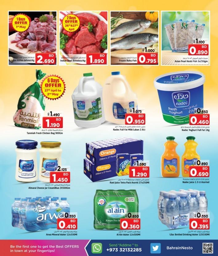 Nesto Ramadan Delights Deals