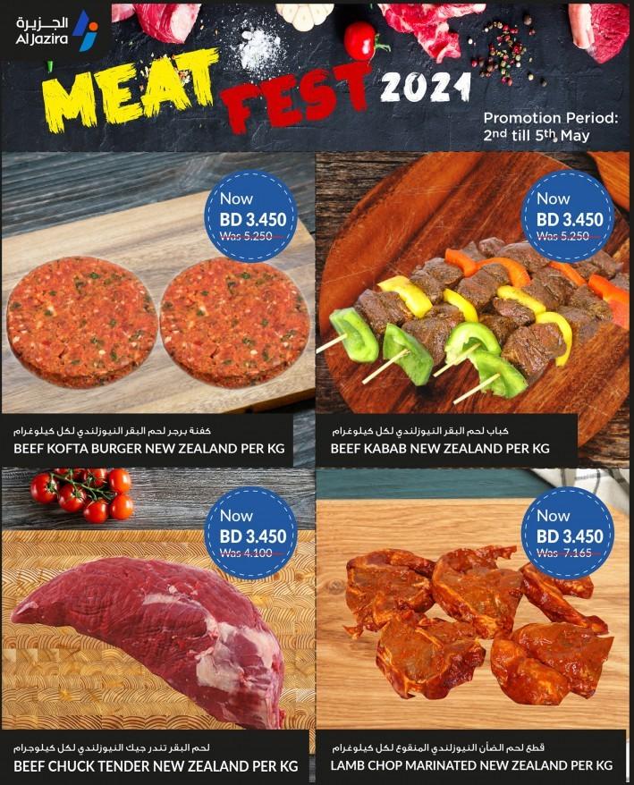 Al Jazira Supermarket Meat Fest