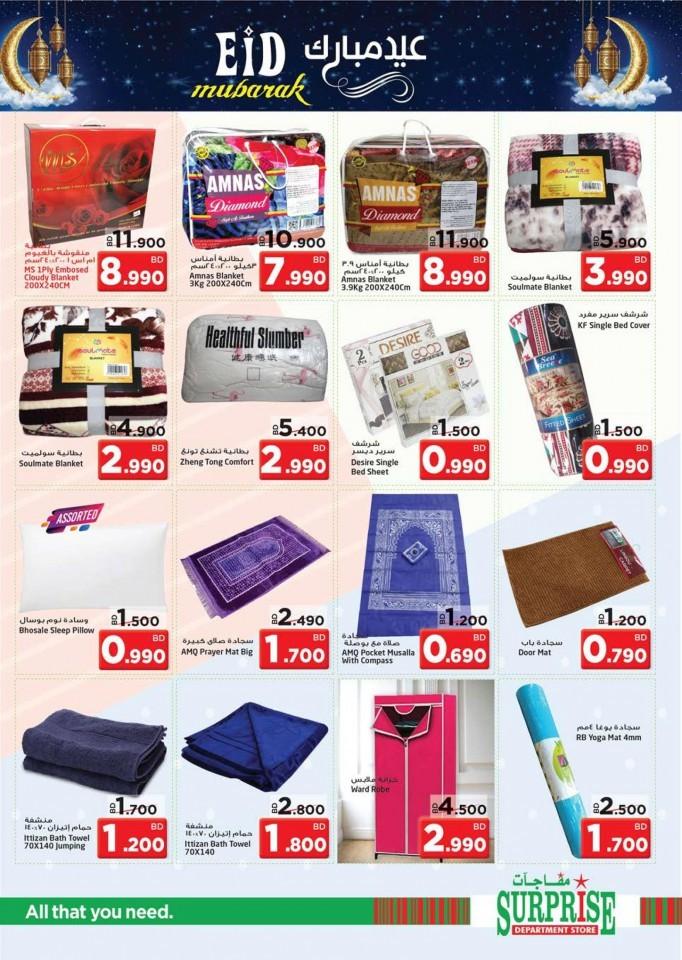 Surprise Department Store Eid Sale