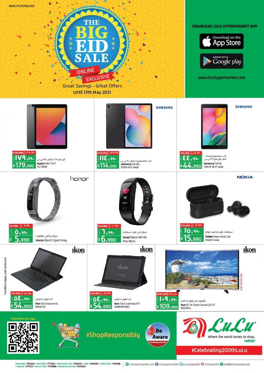 Lulu Eid Online Exclusive Deals