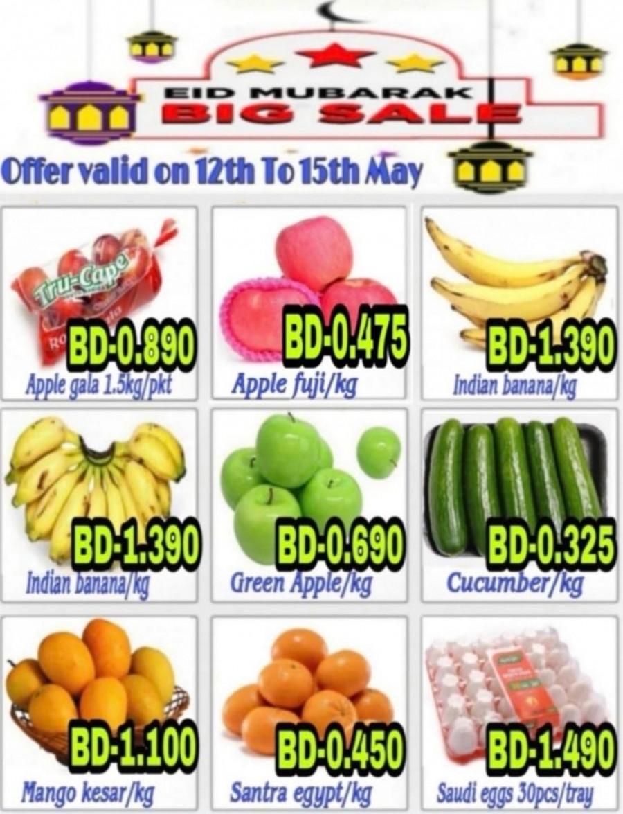 Hassan Mahmood Big Sale