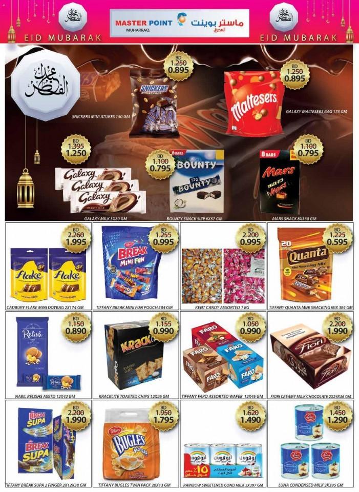 Master Point Eid Mubarak