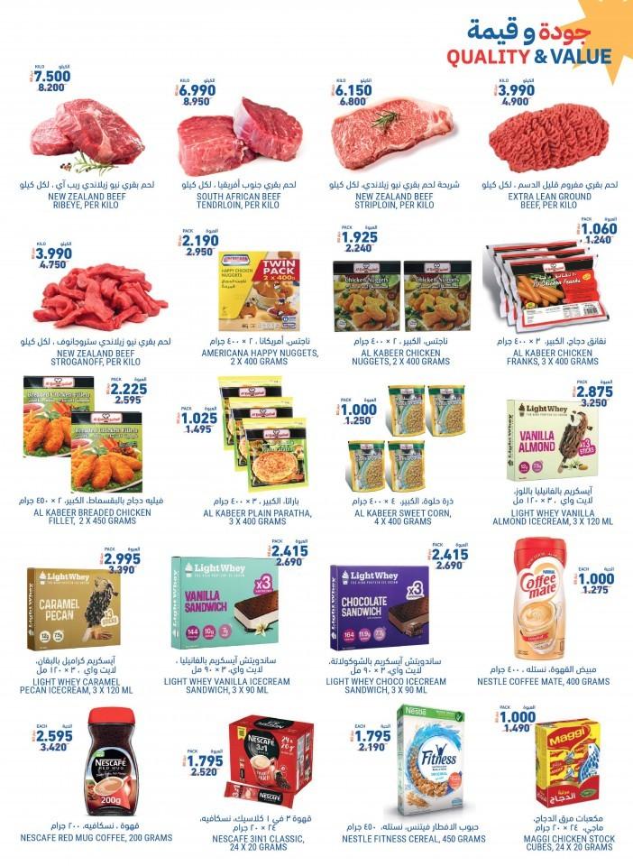 Tamimi Markets Happy EID Offers