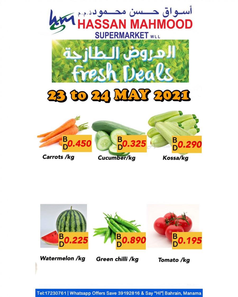 Hassan Mahmood Fresh Deals