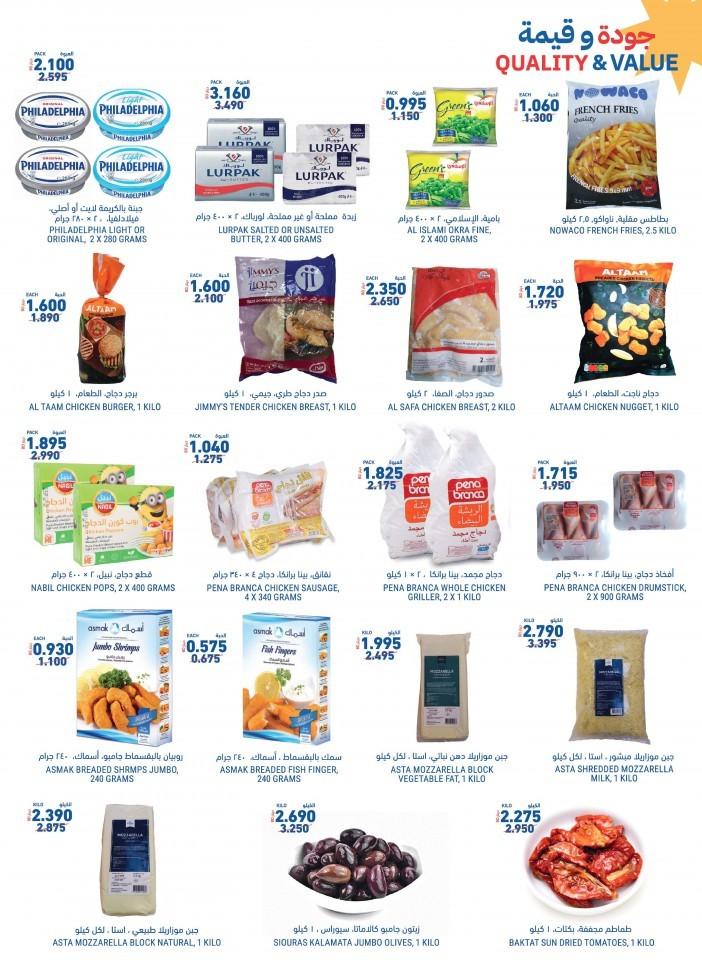 Tamimi Markets Summer Offers