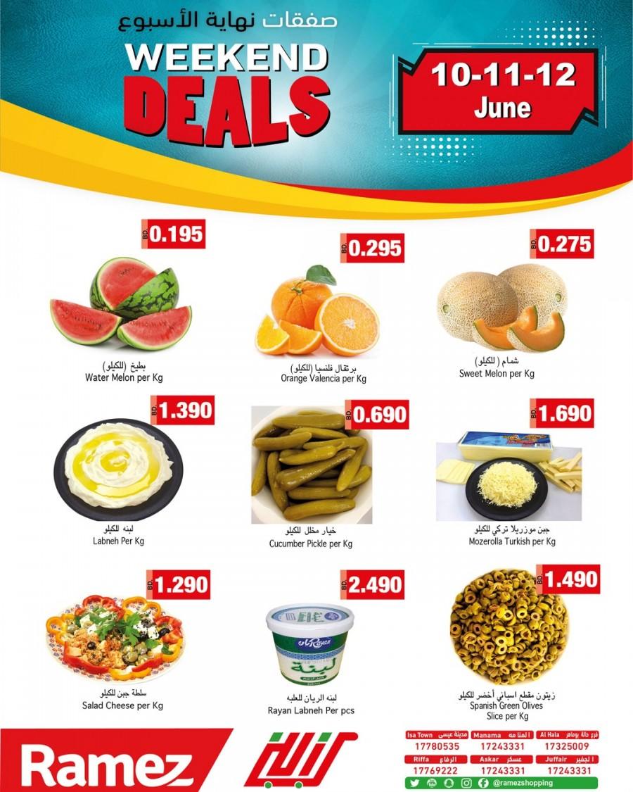 Ramez Exclusive Weekend Deals