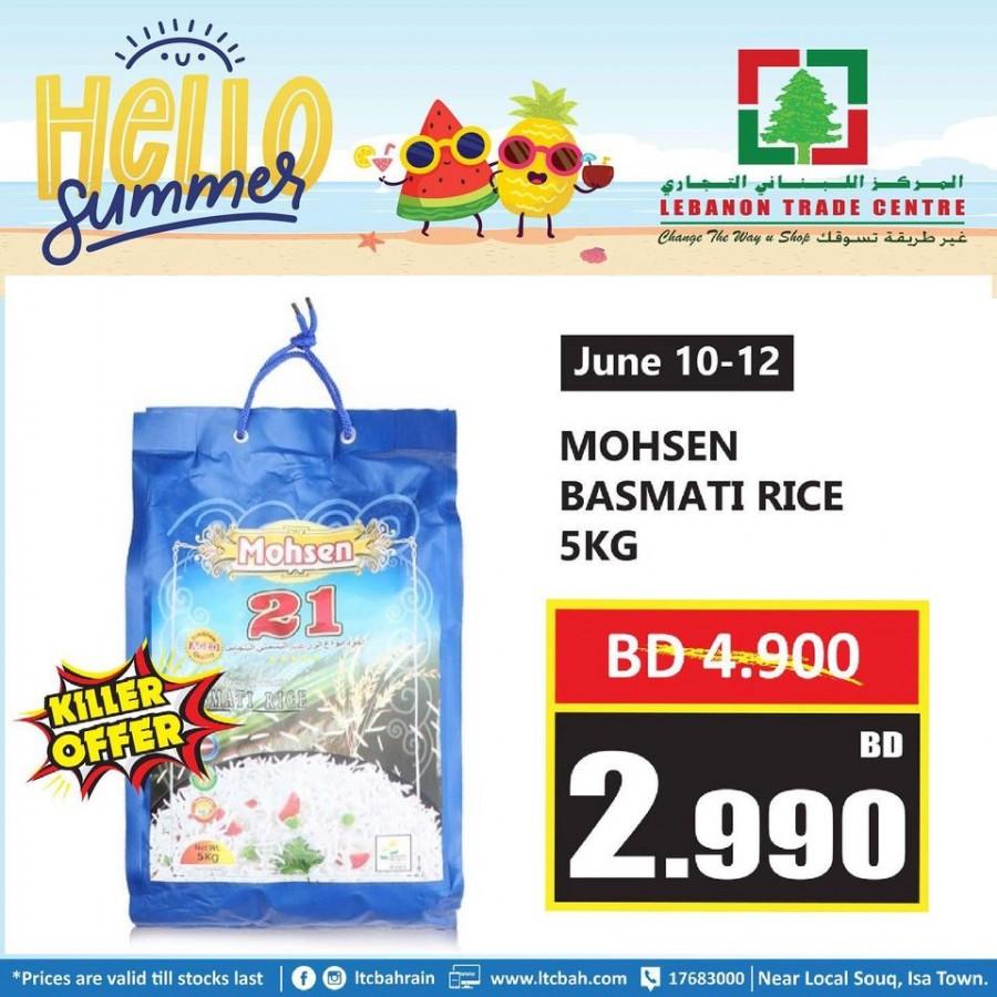 Lebanon Trade Centre Summer Weekend Deals