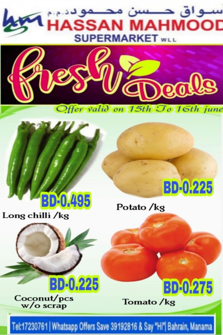 Wow Fresh Deals