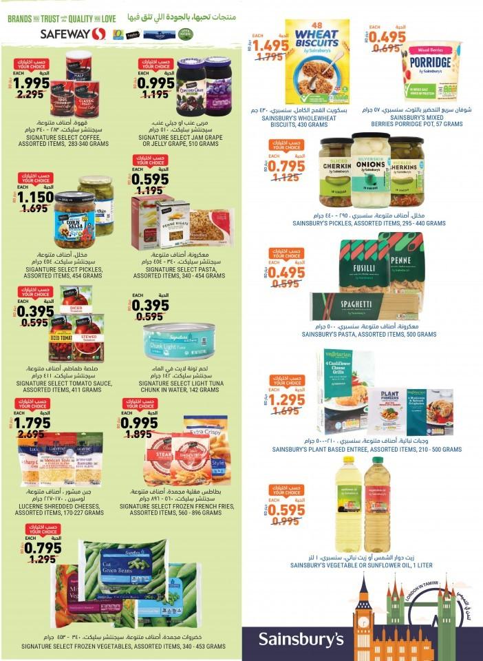 Tamimi Markets Summer Deals