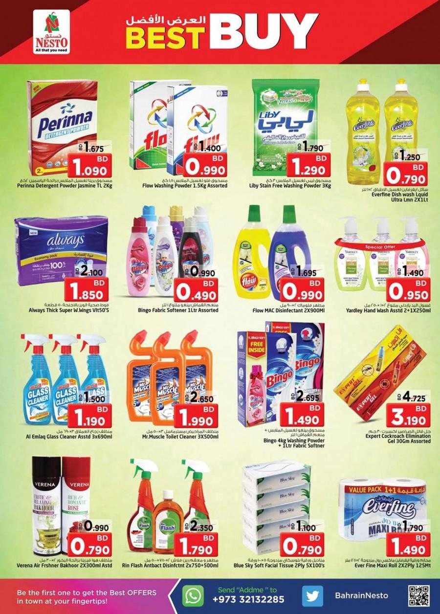 Nesto Hypermarket Best Buy