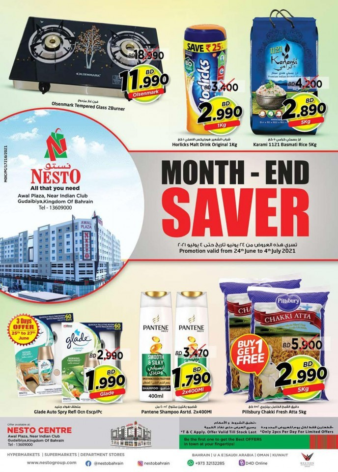 Gudaibiya Month End Saver