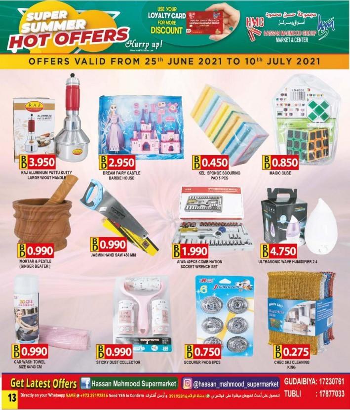 Hassan Mahmood Hot Offers