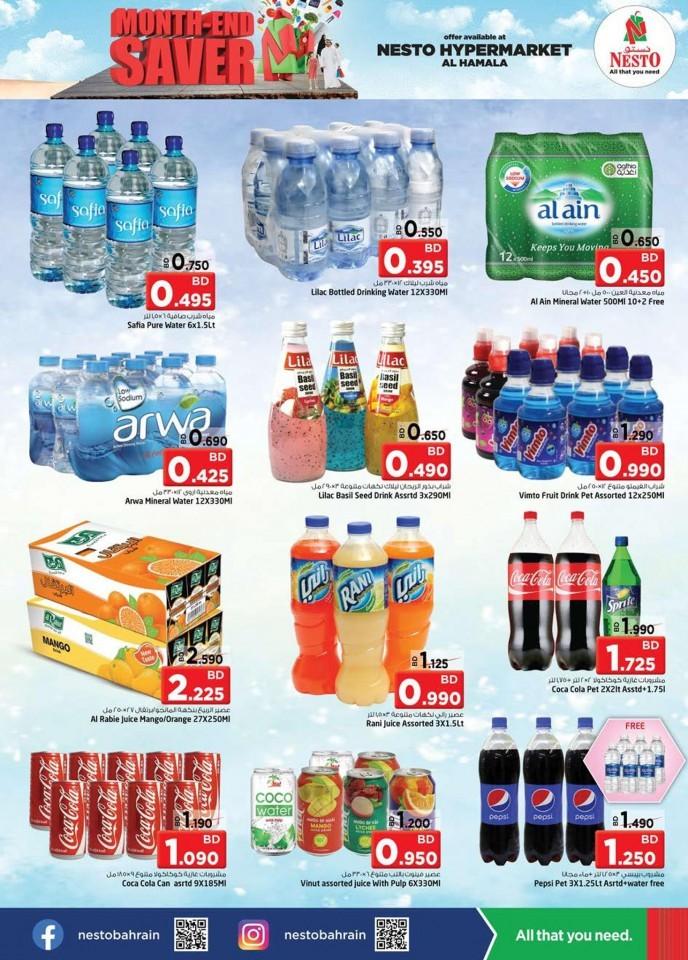 Al Hamalah Month End Saver