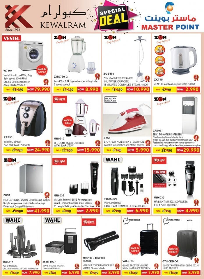 Master Point Hot Sale