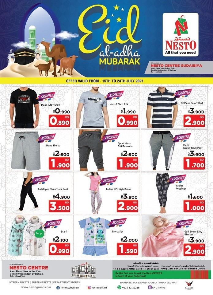 Nesto Centre Garments Offers