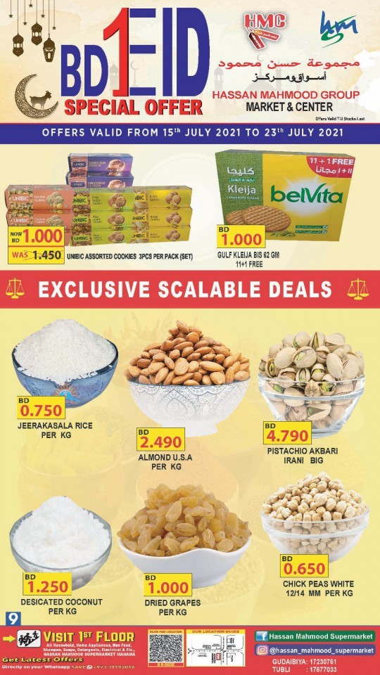 Hassan Mahmood Eid Special Offers