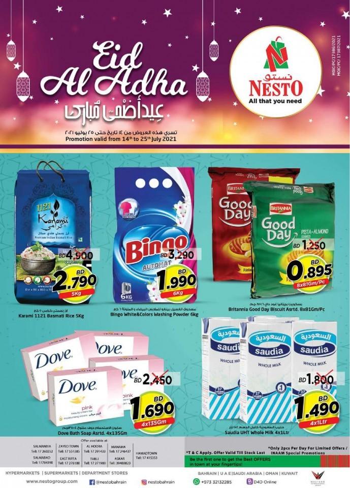 Nesto Eid Al Adha Mubarak Offers