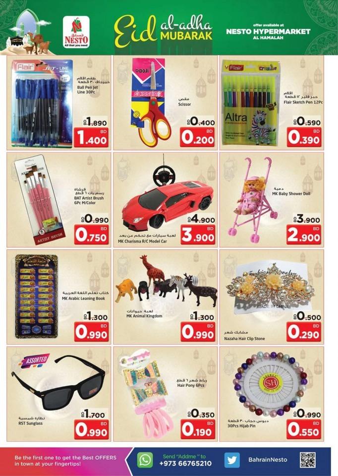 Nesto Al Hamalah Eid Deals