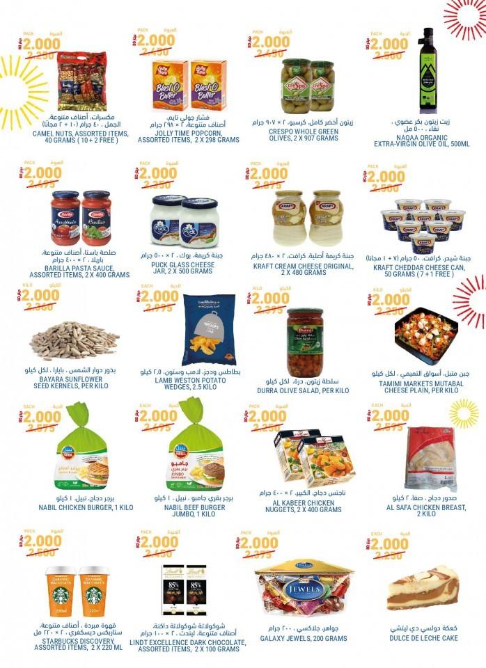 Tamimi Markets Best Prices