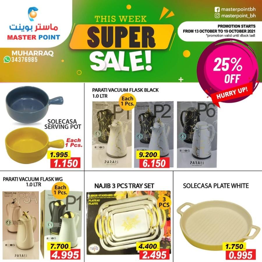Master Point Super Sale