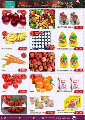 Zeemart Family Shop Christmas New Year Offers