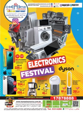 Home Electronics Festival Offers