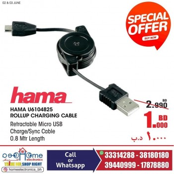 Home Electronics 2 Day Offers