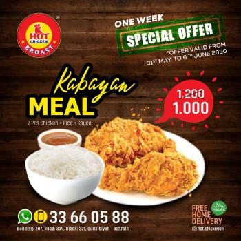 Zeemart Family Shop Kabayan Deals
