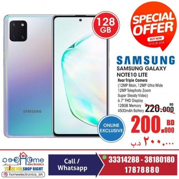 Home Electronics 2 Days Offers