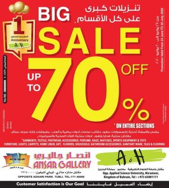 Ansar Gallery Big Sale