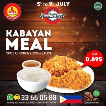 Zeemart Family Shop Best Kabayan Deals
