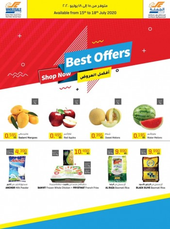 Sultan Center Weekend Offers