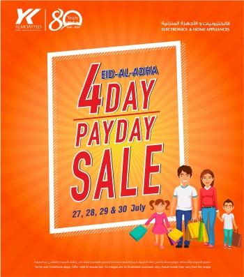 YK Almoayyed Electronics Eid Offers