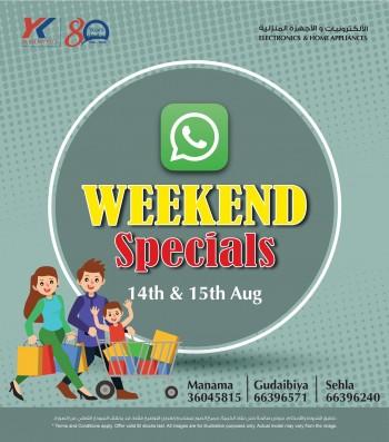 YK Almoayyed Electronics Weekend Specials