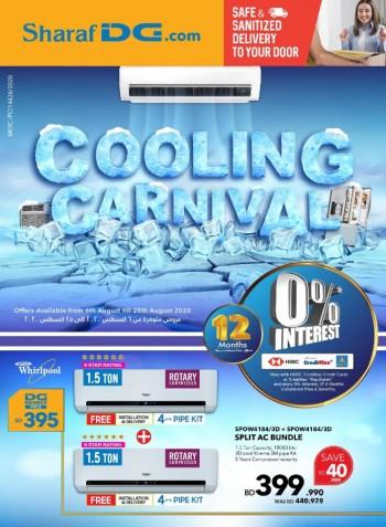 Sharaf DG Cooling Carnival Offers