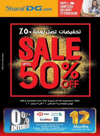 Sharaf DG Great Sale Offers