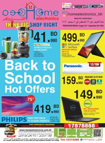 Home Electronics Back To School Offers