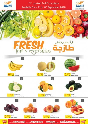 Sultan Center Fresh Offers