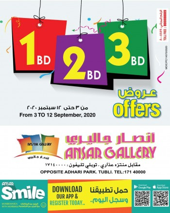 Ansar Gallery Great Promotion