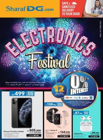 Sharaf DG Great Electronics Festival