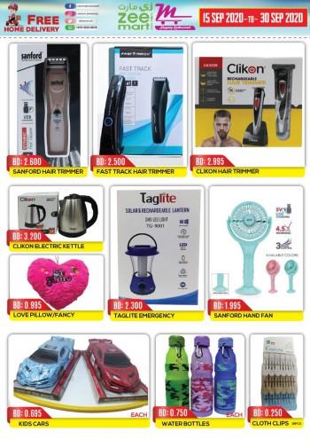 Zeemart Family Shop Big Offers