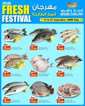 Ansar Gallery Fresh Festival Offers